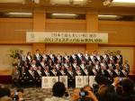 2011フェスティバルinあかいがわ開催!!