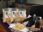 高島屋東京店の大北海道展に鮭ぶしを出店します!!